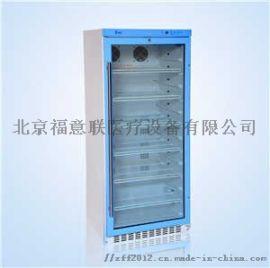 4℃微生物樣本儲存櫃