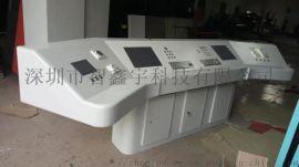 控制操作檯  定製操作檯  可安客戶的要求製作  非常規操作檯