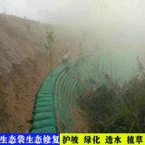 土工布袋, 北京綠化生態袋