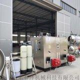 中鍋鍋爐 蒸汽發生器燃油蒸汽