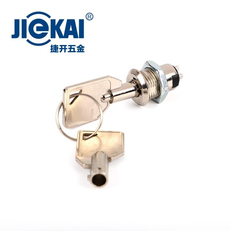 厂家直销JK007 开孔12mm电源锁 报警器锁