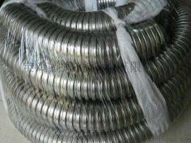 热镀锌金属软管 抗拉防生锈