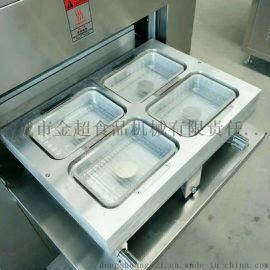 生鲜花蛤海鲜真空气调盖碗包装机 气动封口包装机