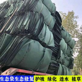 河道护坡袋, 宁夏护坡生态袋