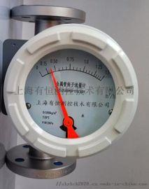 上海金属管转子流量计厂家直销