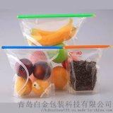 青岛白金透明自封袋加厚塑料袋食品包装袋服装包装袋
