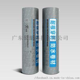 科顺APF-800自粘耐根穿刺防水卷材