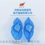 一次性医用防护靴套防水灭菌  鞋套
