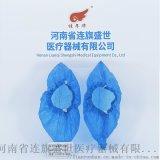 一次性  防護靴套防水滅菌  鞋套