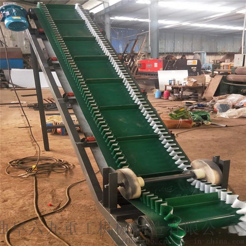 咸阳Z型裙边爬坡输送机Lj8低能耗木屑皮带输送机
