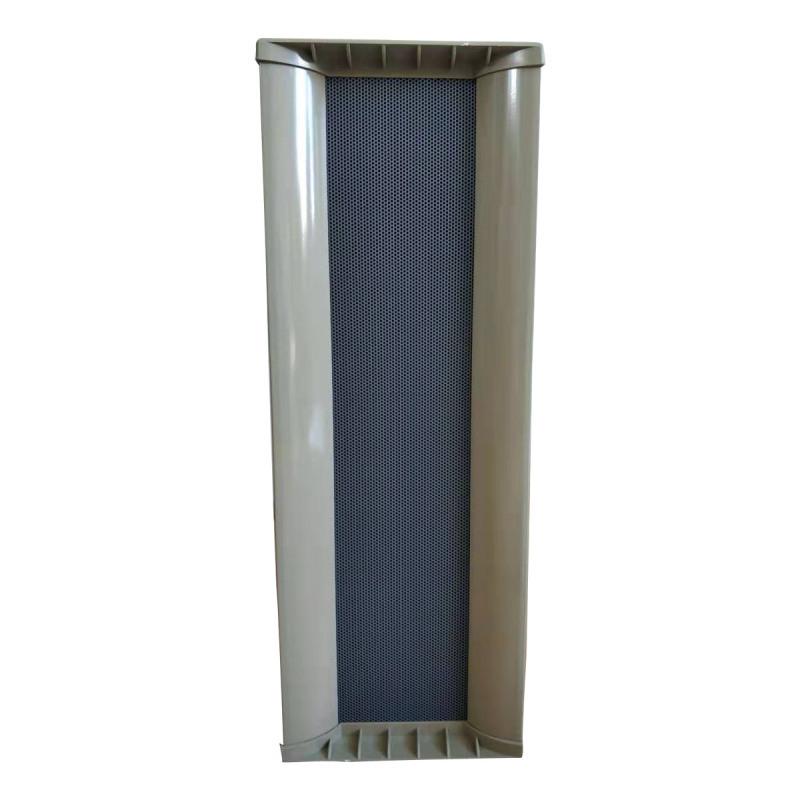 RDS 30W 穩定可靠調頻室外防水接收音響