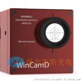 中红外光斑质量分析仪