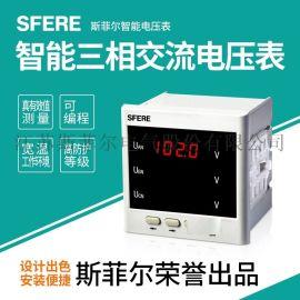 PZ194U-3X4智能数显三相交流电压表电子电工仪表