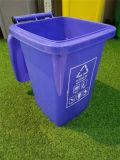珠海【30L家用垃圾桶】30L帶蓋塑料垃圾桶廠家