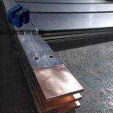 钛包铜板 钛铜复合棒 钛铜电镀阳极 钛阳极板