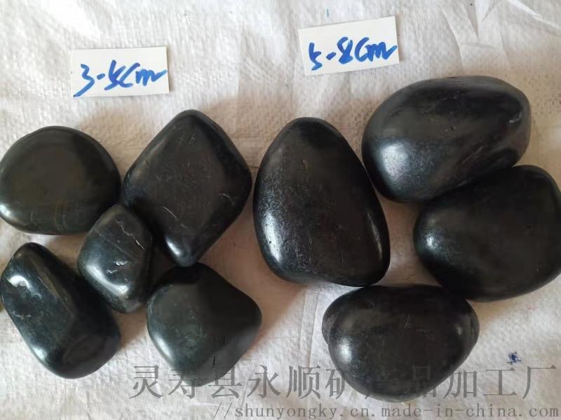 山東黑色鵝卵石   永順黑色礫石多少錢