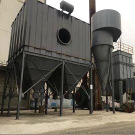工业粉尘除尘器 电炉气箱锅炉除尘器 焦化厂除尘器