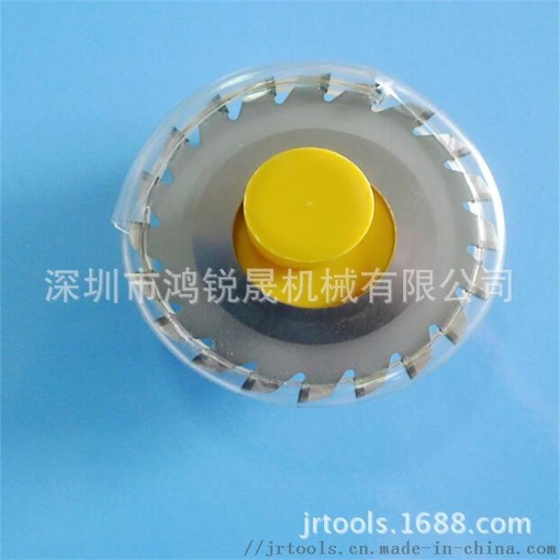 线路板、铝基板  钻石V-CUT刀
