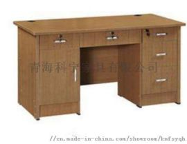 青海老板桌和西宁木制办公桌哪家好