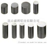 擠壓純鋅棒直徑20MM低價大促銷45元/根起!