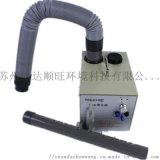 純水霧化器Y09-010氣流流向檢測儀