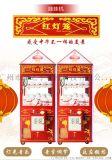 广州娃娃机专业厂家直销