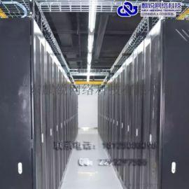 广东稳网服务器托管茂名便宜高防服务器