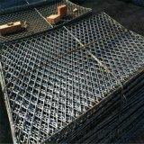 菱形建筑钢笆网片 浸红漆钢笆网