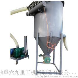 脉冲除尘除尘式吸灰机 自动吸料机 六九重工 皮带机