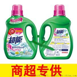 超能洗衣液一件代发厂家 超能洗衣液代理 有荧光剂吗