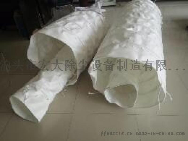高温除尘布袋 工业涤纶针刺毡布袋 高温常温除尘滤袋