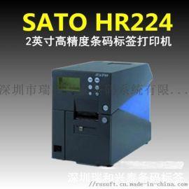 SATO HR224高精度工业级条码打印机