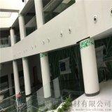 西南交通大学包柱铝单板,包梁穿孔镂空包柱板定制厂家
