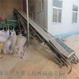 湘西尿素肥裝車輸送機 50釐米寬砂石料皮帶機LJ8