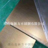 镜面古铜不锈钢镀铜板 拉丝不锈钢镀铜板 彩色装饰镀铜板