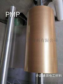 PMP聚酯薄膜纤维纸柔软复合材料