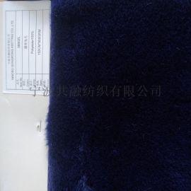 藏青,化纤面料,针织,毛绒布面料,假毛