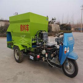 陕西养殖用小型电动喂料车报价 自走式三轮饲料撒料车