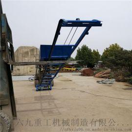 小型斗式提升机 爬坡式链板输送机 LJXY 斗式提
