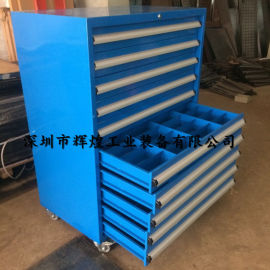 车间工具柜 重型钳工工具柜 定做抽屉工具车