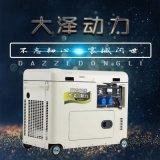 大澤動力3KW靜音柴油發電機