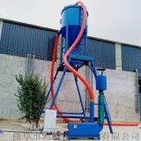 風力環保無塵吸送幹灰石粉設備倉庫粉煤灰自吸裝車機