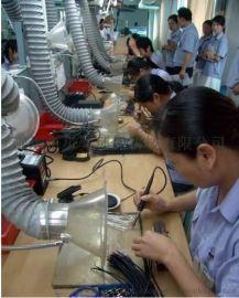 工业电子厂车间流水线烙铁焊锡烟雾净化器XY-02