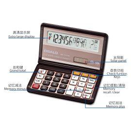 折叠台式计算器便携商办公12位数复查功能计算器