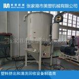 顆粒料提升攪拌機 大容量乾燥攪拌機設備