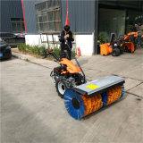 小型路面除雪机 手扶式多功能扫雪机 华科机械