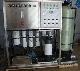 莱特莱德小型海水淡化系统