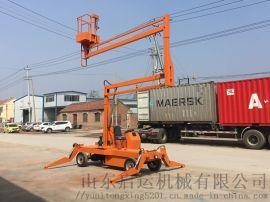 蚌埠市工业园升降梯移动登高梯曲臂式升降设备