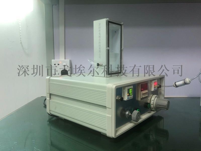手机手表手环检测防水性能设备,IP67防水测试机