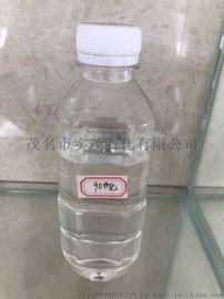 d80溶剂油适用于**无气味剂,车用喷腊稀释剂